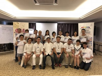 奇門-2018馬來西亞MA-gra1
