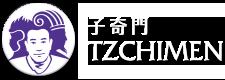 子奇門 Logo